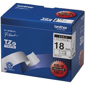ブラザー工業 TZeテープ ラミネートテープ(白地/黒字) 18mm 5本パック TZe-241V