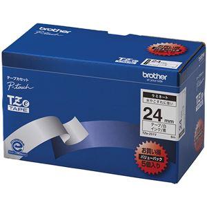 ブラザー工業 TZeテープ ラミネートテープ(白地/黒字) 24mm 5本パック TZe-251V