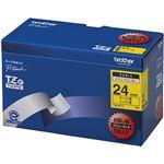 ブラザー工業 TZeテープ ラミネートテープ(黄地/黒字) 24mm 5本パック TZe-651V