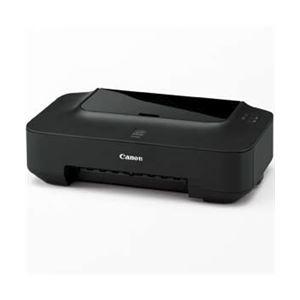 キヤノン A4カラーインクジェットプリンター PIXUS iP2700 4103B001