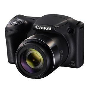 キヤノン デジタルカメラ PowerShot SX430 IS 1790C004 商品画像