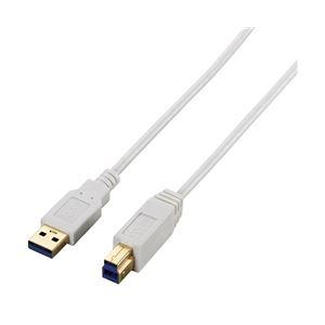 エレコム 極細USB3.0ケーブル(A-B)/1.5m/ホワイト USB3-ABX15WH