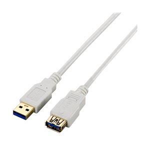 エレコム USB3.0延長ケーブル(A-A)/2.0m/ホワイト USB3-E20WH