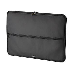 エレコム 15.6インチワイドサイズ対応 Ultrabook用ZEROSHOCKケース/ブラック ZSB-IBUB04BK