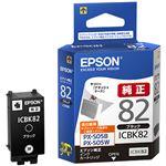 エプソン モバイルプリンター用 インクカートリッジ(ブラック)/約250ページ対応 ICBK82