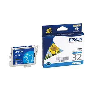 エプソン インクカートリッジ シアン (PM-G800/G700/D750/A850用) ICC32