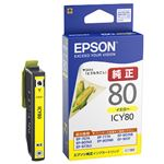エプソン カラリオプリンター用 インクカートリッジ(イエロー) ICY80