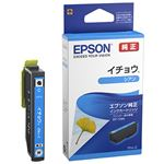 エプソン カラリオプリンター用 インクカートリッジ/イチョウ(シアン) ITH-C