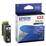 エプソン カラリオプリンター用 インクカートリッジ/クマノミ(ブラック) KUI-BK