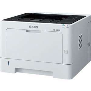 エプソン A4モノクロページプリンター/30PPM/両面印刷/USB/耐久性10万ページ LP-S180D