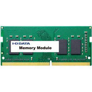 アイ・オー・データ機器 PC4-2400(DDR4-2400)対応ノートPC用メモリー(簡易包装モデル) 4GB SDZ2400-H4G/ST