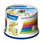 三菱ケミカルメディア DVD-R(CPRM) 録画用 120分 1-16倍速 50枚インクジェット対応ホワイトレーベル VHR12JP50V4