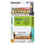 パナソニック(家電) 充電式ニッケル水素電池 BK-T405