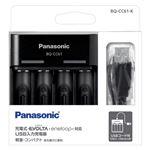 パナソニック(家電) 単3形単4形ニッケル水素電池専用USB入力充電器(黒) BQ-CC61-K