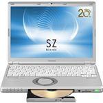パナソニック Let's note SZ5 法人(Corei5-6300UvPro/4GB/HDD320GB/SMD/W7P32/12.1WUXGA/電池L) CF-SZ5PDC5S