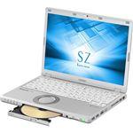 パナソニック Let's note SZ6 店頭(Corei7-7500U/SSD128GB+HDD1TB/SMD/W10Pro64/12.1WUXGA/シルバー/OFHBPre) CF-SZ6CDAQR