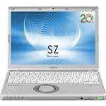 パナソニック Let's note SZ6 法人(Corei5-7200U/8GB/SSD256GB/W10P64/12.1WUXGA/電池S) CF-SZ6ED9QS