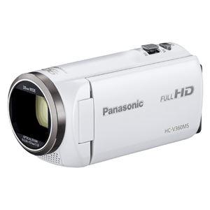 パナソニック(家電) デジタルハイビジョンビデオカメラ (ホワイト) HC-V360MS-W 商品画像