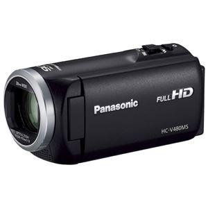 パナソニック(家電) デジタルハイビジョンビデオカメラ (ブラック) HC-V480MS-K