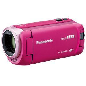パナソニック(家電) デジタルハイビジョンビデオカメラ (ピンク) HC-W585M-P 商品画像