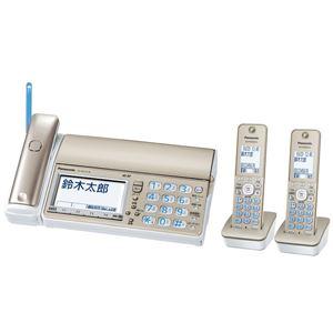 パナソニック(家電) デジタルコードレス普通紙ファクス(子機2台付き)(シャンパンゴールド) KX-PD715DW-N