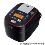 パナソニック(家電) スチーム&可変圧力IHジャー炊飯器 1.8L (ブラック) SR-SPA187-K