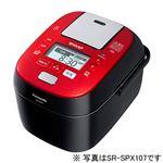 パナソニック(家電) スチーム&可変圧力IHジャー炊飯器 1.8L (ルージュブラック) SR-SPX187-RK