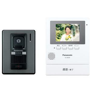 パナソニック(家電) テレビドアホン VL-SZ30KL