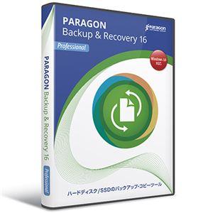 パラゴンソフトウェア Paragon Backup & Recovery 16 Professionalシングルライセンス BPG01