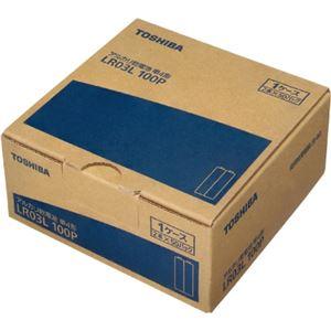 東芝(家電) アルカリ乾電池 単4形 LR03L 100P