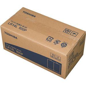 東芝(家電) アルカリ乾電池 単2形 LR14L 100P