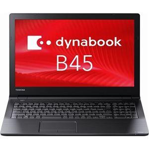 東芝 dynabook B45/B:Celeron3855U、15.6、8GB、500GB_HDD、SMulti、WiFi+BT、10Pro、OfficePSL PB45BNADCRAPD11