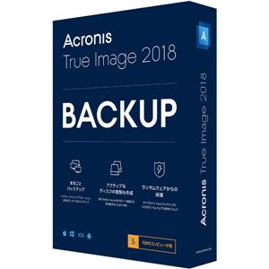 アクロニス Acronis True Image 2018 5 Computers