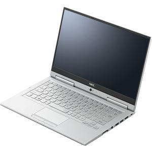 NEC VersaPro タイプVG (Core i5-6200U2.3GHz/4GB/128GB/ドライブなし/Of無/無線LAN/85キー/マウス無/Win10Pro/リカバリ媒体無/3年パーツ)