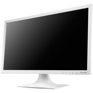 アイ・オー・データ機器 「5年保証」20.7型ワイド液晶ディスプレイ(スピーカー搭載モデル) ホワイト