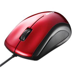 バッファロー(サプライ) 有線レーザー式マウス 静音/3ボタン レッド