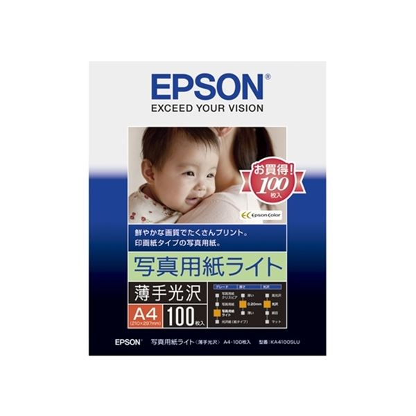 エプソン カラリオプリンター用 写真用紙ライト【薄手光沢】/A4サイズ/100枚入り