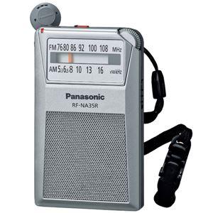 パナソニック(家電) FM/AM 2バンドレシーバー (シルバー)