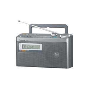 パナソニック(家電) FM緊急警報放送対応FM/AM2バンドラジオ