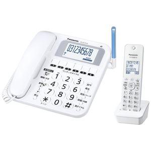 パナソニック(家電) コードレス電話機(子機1台...の商品画像