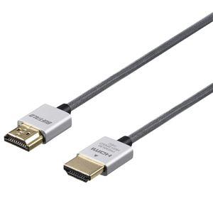 バッファロー(サプライ) HDMIケーブル プレミアム認証 スリム 1.0m シルバー
