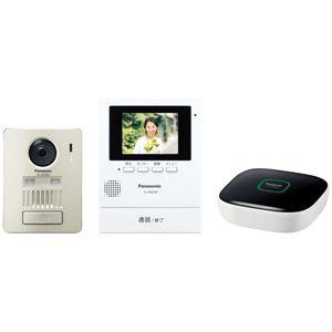 パナソニック(家電) モニター壁掛け式ワイヤレステレビドアホンキット
