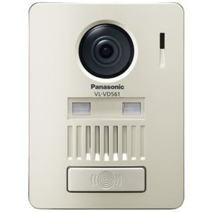 パナソニック(家電) カラーカメラ玄関子機
