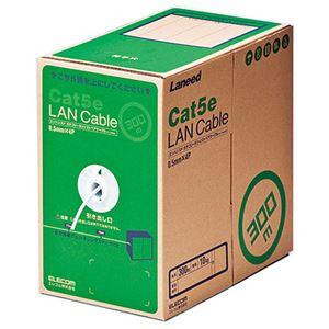 エレコム RoHS対応LANケーブル/CAT5E/300m/ホワイト/簡易パッケージ