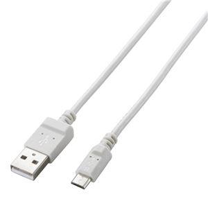 エレコム microUSBケーブル/2A出力/スリム/充電専用/0.8m/ホワイト