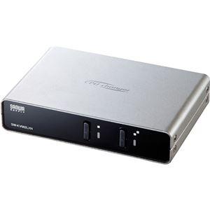 サンワサプライ パソコン自動切替器(2:1)