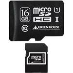 グリーンハウス microSDHCカード(アダプタ付属) 16GB UHS-I Class10