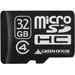 グリーンハウス microSDHCカード(アダプタ付属) 32GB Class4