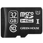 グリーンハウス microSDHCカード(アダプタ付属) 32GB UHS-I Class10