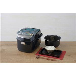 アイリスオーヤマ 米屋の旨み 銘柄炊き 圧力IHジャー炊飯器 5.5合